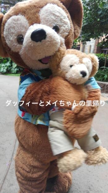 fc2blog_2018061307205812f.jpg
