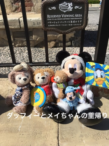 fc2blog_201807021943218f6.jpg