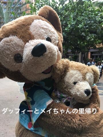 fc2blog_20180709113801452.jpg