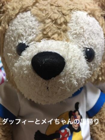 fc2blog_20180725180606818.jpg