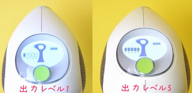 家庭用レーザー脱毛器トリアの使い方・メリット・デメリットをご紹介6