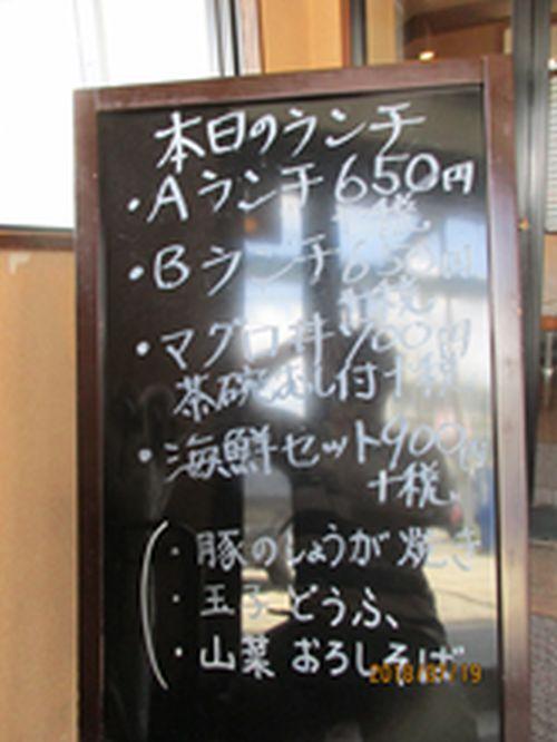 20180727名西お誕生日のお祝いに寿司を食べに行こう!!3