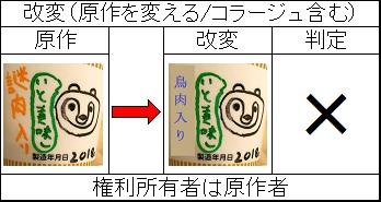 2018060708.jpg