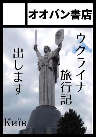 2018072400.jpg