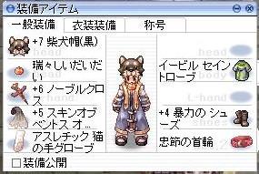 screenFrigg012.jpg