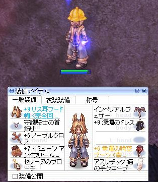 screenFrigg013.jpg