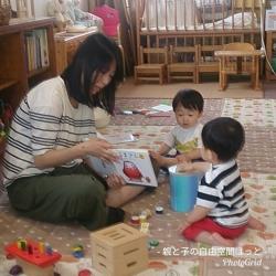 PhotoGrid_1527981942263.jpg