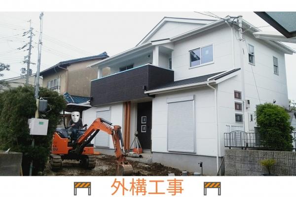 4-19山岡様邸外構①