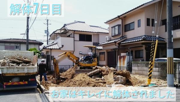 5-15緒方様邸解体ブログ (2)