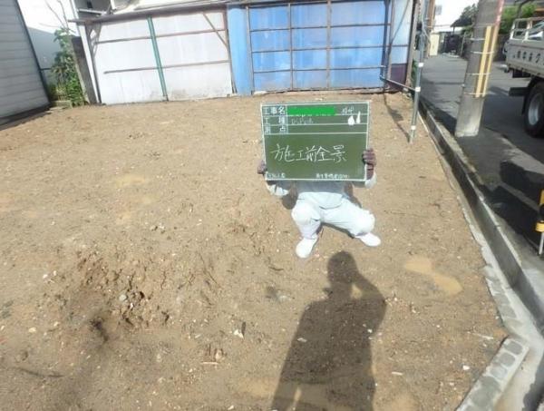 地盤改良2