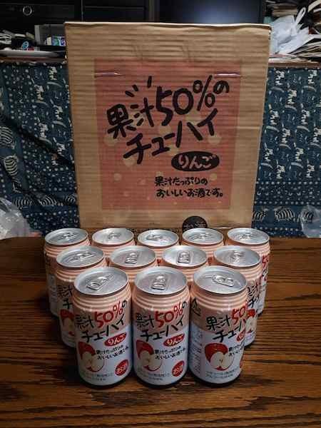 果汁50%りんごチューハイ