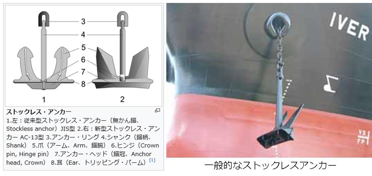 連絡橋タンカー衝突-5