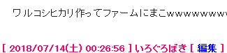 r121385.jpg