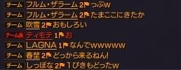 20180728@黄昏犬2