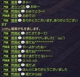 20180831@ナル2