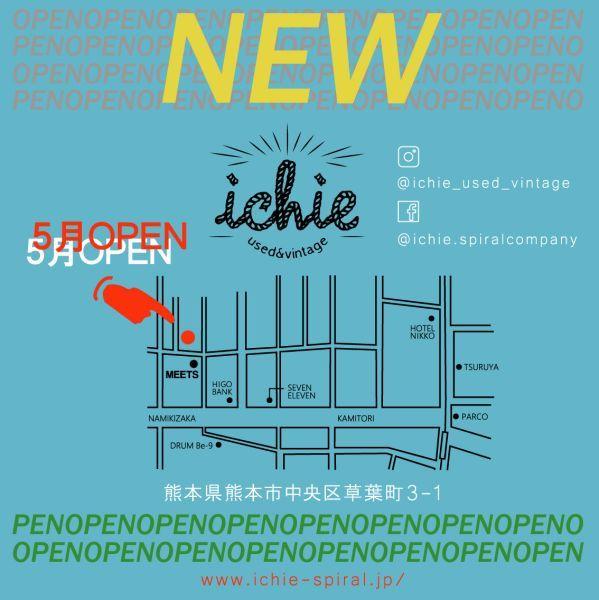 ichie新オープン-20180513_13419