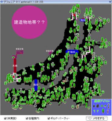 ニア01地図森林