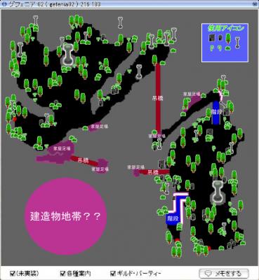 ニア02地図森林