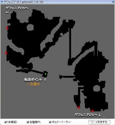 ゲフェニアmap02