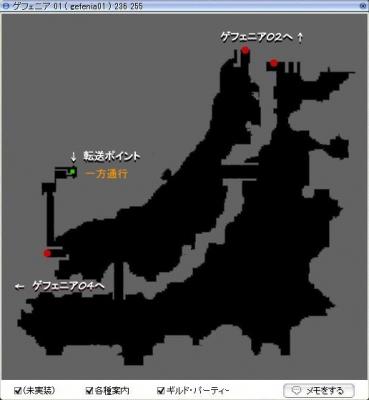 ゲフェニアmap01