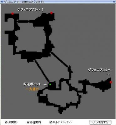 ゲフェニアmap04