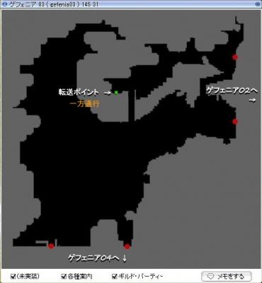 ゲフェニアmap03