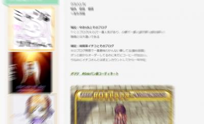 誉めディス??2