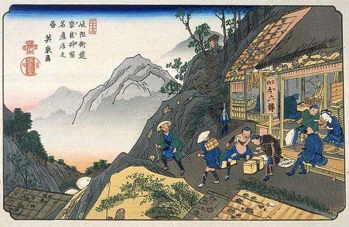 Kisokaido34_Narai[1]