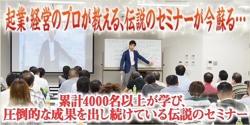 seminar_pic_sozai_bnr_600_300_03.png