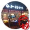 韓国,近代路地ドーナツ