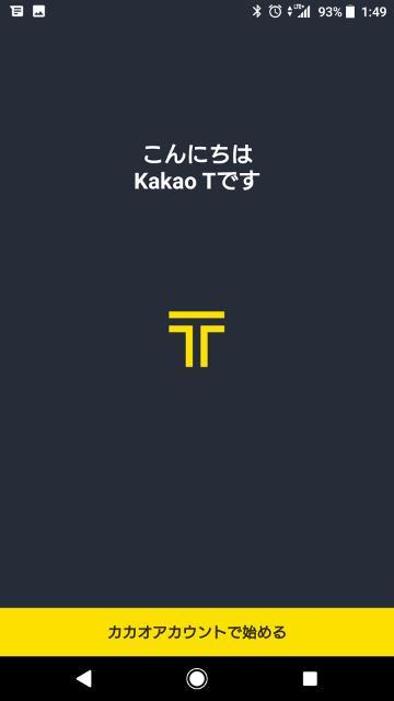 ktax009.jpg