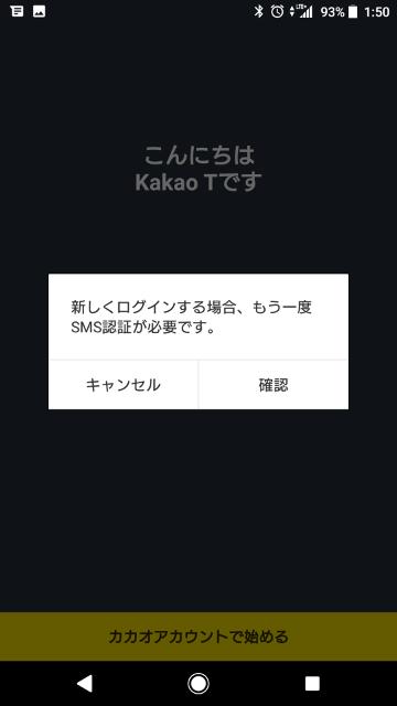 ktax010.jpg