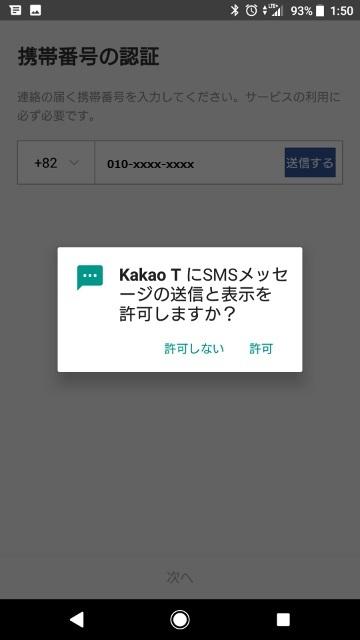 ktax011.jpg