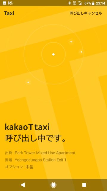 ktax034.jpg