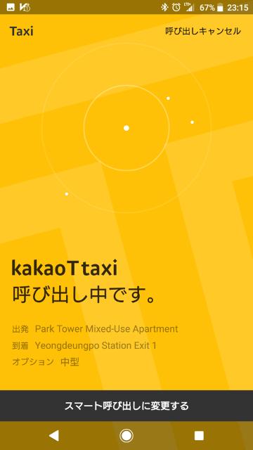 ktax036.jpg