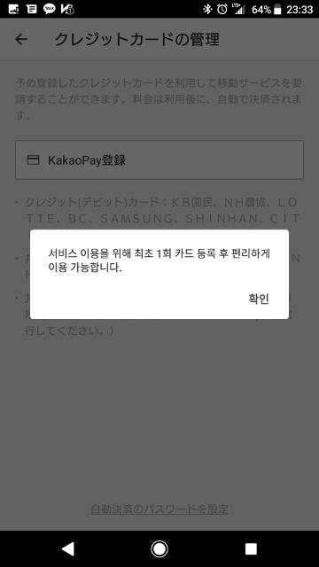 ktax042.jpg