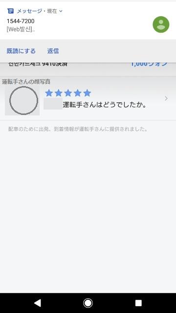 ktax065.jpg