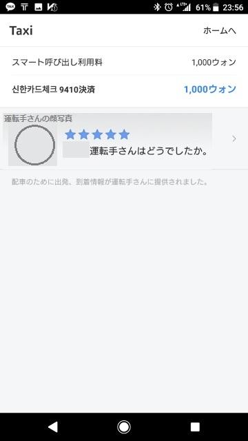 ktax066.jpg