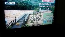 旭川・氾濫