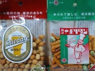 あられ 横浜の塩ダレと横浜ナポリタン