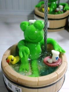 井蛙温泉 その2