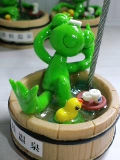 井蛙温泉 その4