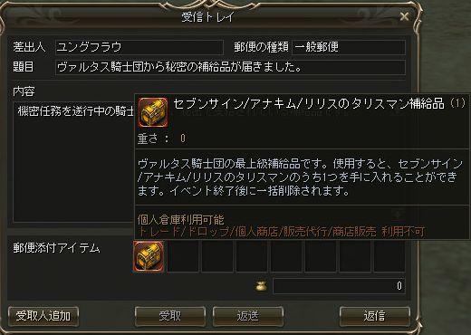 アナキム箱