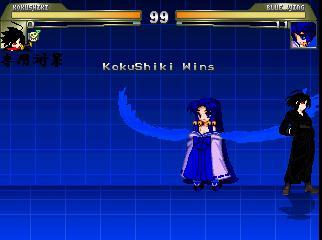 blue_wing.jpg