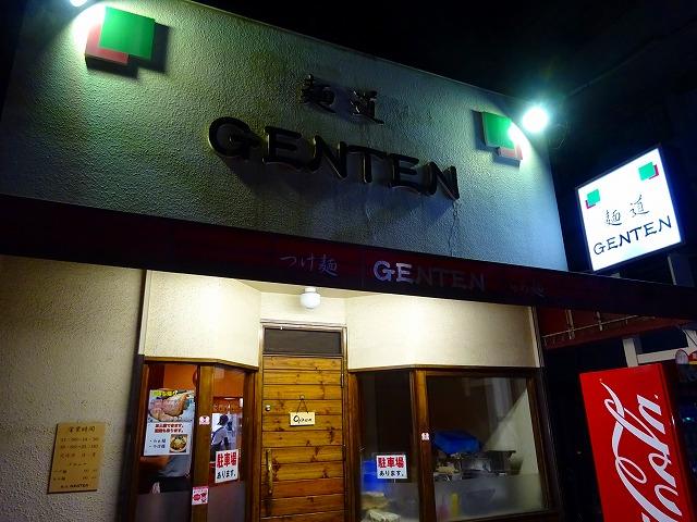 GENTEN6 (1)
