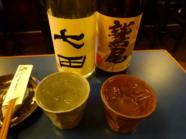 たけちゃん5 (2)