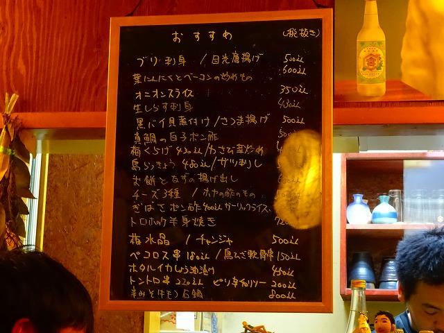 たけちゃん5 (5)