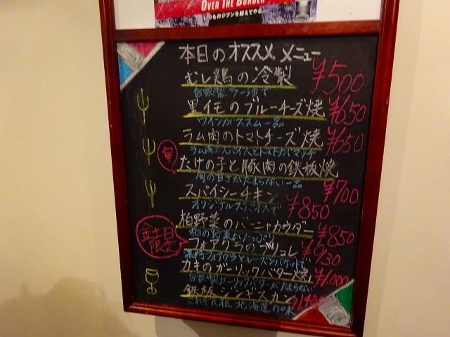 アミュゼ5 (4)