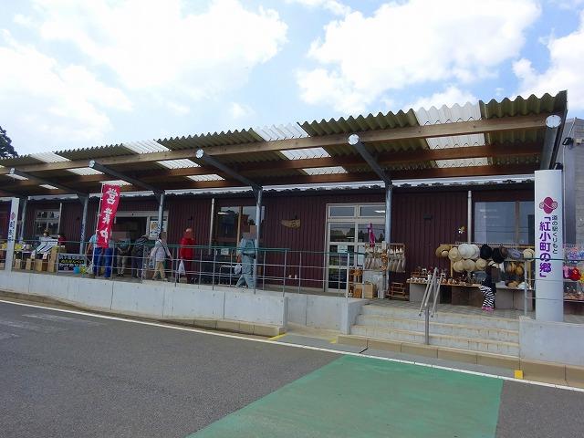 道の駅くりもと (28)