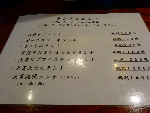 大貫商店 (5)